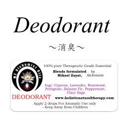 画像1: 3月のメールマガジン特別価格!! Deodorant-デオドラント(消臭)-
