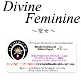 Divine Feminine-デバイン・フェミン(聖女)-