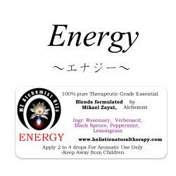 画像1: Energy-エナジー-