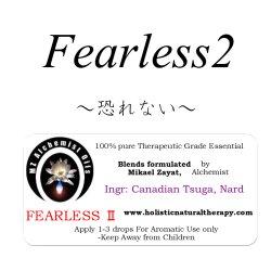 画像1: 10月のメールマガジン特別価格!! Fearless-フィアーレスII(恐れない)-