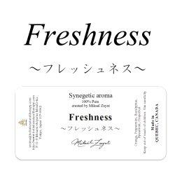 画像1: Freshness-フレッシュネス- 4mlサイズ