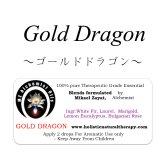 Gold Dragon-ゴールドドラゴン-