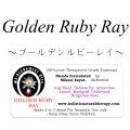 6月のメールマガジン限定価格!! Golden Ruby Ray-ゴールデンルビーレイ(レイキ 金光線)-