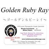 Golden Ruby Ray-ゴールデンルビーレイ(レイキ 金光線)-