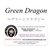 Green Dragon-グリーンドラゴン-