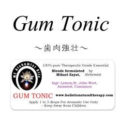 画像1: 10月のメールマガジン特別価格!!Gum Tonic-ガム・トニック(歯肉強壮)-
