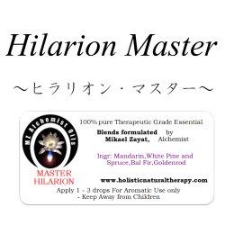画像1: Hilarion Master=Green Ray-ヒラリオン・ マスター(=グリーン・レイ)-