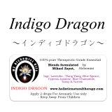 Indigo Dragon-インディゴドラゴン-