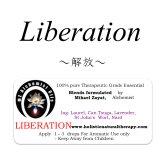 4月のメルマガ特別価格!! Liberation-リベレーション(解放)-