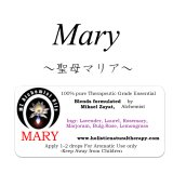 Mary-マリア(聖母マリア)-