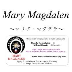 画像1: Mary Magdalen-マリア・マグダラ(マグダラのマリア)-