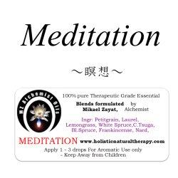 画像1: 9月のセール特別価格!!10%OFFで販売中!! Meditation-メディテーション(瞑想)-