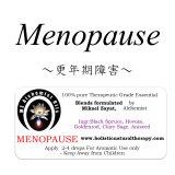 Menopause-メノポーズ(更年期障害)-