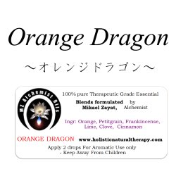 画像1: 4月のメールマガジン限定価格!! Orange Dragon-オレンジドラゴン-