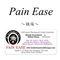 画像1: Pain Ease-ペインイーズ(鎮痛)-