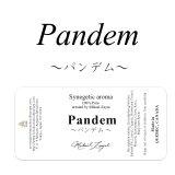 Pandem-パンデム- 4mlサイズ