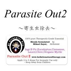 画像1: Parasites outII-パラサイトアウトII(寄生虫除去)-