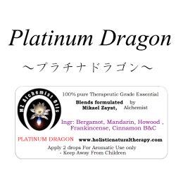 画像1: Platinum Dragon-プラチナドラゴン-