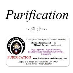画像1: Purification-ピュリフィケーション(浄化)-