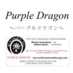 画像1: Purple Dragon-パープルドラゴン-