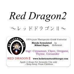 画像1: Red Dragon2-レッドドラゴン2-