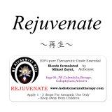 Rejuvenate-リジュベネート(再生)-