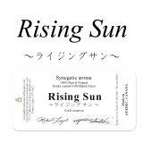 Rising Sun-ライジング・サン- ミカエル・ザヤット×高島なゆみコラボレーションアロマオイル -4mlサイズのみ