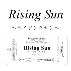 画像1: Rising Sun-ライジング・サン- ミカエル・ザヤット×高島なゆみコラボレーションアロマオイル -4mlサイズのみ