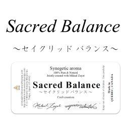 画像1: SACRED BALANCE-セイクリッドバランス ミカエル・ザヤット×高島なゆみコラボレーションアロマオイル -4mlサイズのみ