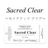 SACRED CLEAR-セイクリッドクリア- ミカエル・ザヤット×高島なゆみコラボレーションアロマオイル 4mlサイズのみ