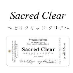 画像1: 4月のメールマガジン限定価格!! SACRED CLEAR-セイクリッドクリア- ミカエル・ザヤット×高島なゆみコラボレーションアロマオイル 4mlサイズのみ