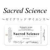 SACRED SCIENCE-セイクリッドサイエンス- ミカエル・ザヤット×高島なゆみコラボレーションアロマオイル 4mlサイズのみ