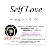 Self Love-セルフラブ-
