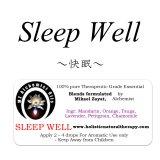 Sleep Well-スリープ・ウェル(快眠)-