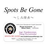 Spots Be Gone-スポッツ・ビー・ゴーン(しみ除去)-