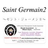 Saint Germain II-セント・ジャーメンII-