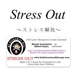 画像1: 3月のメールマガジン特別価格!! Stress Out-ストレス・アウト(ストレス解放)-