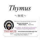 Thymus-サイマス(胸腺)-