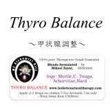 5月のメールマガジン限定価格!! Thyro Balance-サイローバランス(甲状腺調整)-