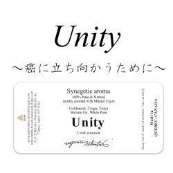 画像1: Unity-癌に立ち向かうために- ミカエル・ザヤット×高島なゆみコラボレーションアロマオイル 4mlサイズのみ