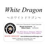 White Dragon-ホワイトドラゴン-