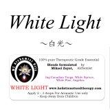 9月のメールマガジン特別価格!! White Light-ホワイトライト(白光)-
