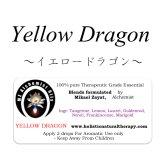 Yellow Dragon-イエロードラゴン-