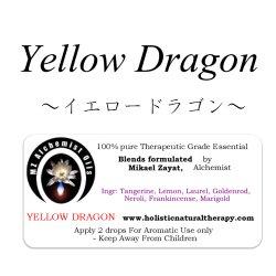 画像1: Yellow Dragon-イエロードラゴン-