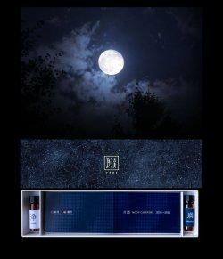 画像1: 月読(ツクヨミ)セット